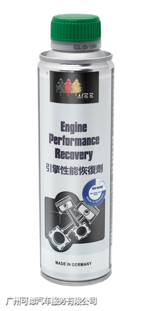 MBB引擎性能恢复剂Engine Performance Recovery